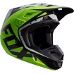 Fox Racing V2 Helm Nirv Grey-Yellow 2017 SALE