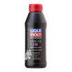 Liqui Moly Motorbike Fork Oil 7,5W medium/light