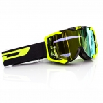 ProGrip Goggle 3404 Multilayered Yellow